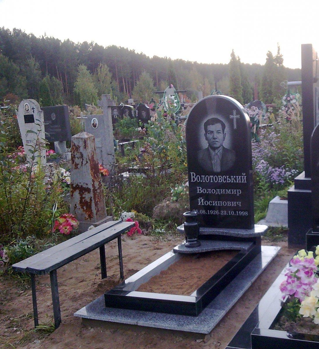 Памятники на могилу в хабаровске памятник из цветного гранита Шилка